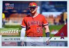 2018 Topps Now Road to Opening Day Baseball Cards 17