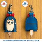 New Kotobukiya OJAGA DESIGN  KOTOBUKIYA key cap Pipimi from Japan shipping