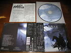 Dark Illusion / Beyond the Shadows JAPAN+1 Candlemass Thomas Vikstrom *E