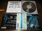 Holy Moses / The New Machine of Liechtenstein JAPAN PROMO 22P2-2964 Rare!!!! *J