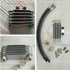 1x Universal Engine Oil Cooler Extra Radiator Kit Metal with Aluminium 110 125CC