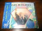 Jodi Bongiovi / ST JAPAN Bon Jovi If Only NEW!!!!!!!!!! T-A