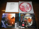 Dreamtale / Beyond Reality JAPAN Sonata Arctica T-A