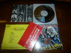 Iron Maiden / The Number Of The Beast JAPAN CP32-5108 3200YEN 1A1 Rare!!!!!! *Z