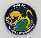 NROL 39 COLLECTOR OCTOPUS SPACE SPY SATELLITE MISSION PATCH