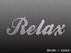 RELAX Metal Inspirational Word Wall Art Home Decor Country Cottage Sign USA