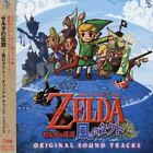 NEW Legend Of Zelda The Wind Waker Original Soundtrack CD Import JAPAN Japan