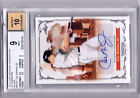 2013 Leaf National Convention Cal Ripken Jr Silver Auto 20 BGS 9