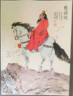 VINTAGE SIGNED CHINESE HANGING SCROLL KING HORSE WATCHING THE SEA GUANZHOU CHINA