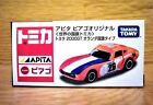 New ! TOMICA TOYOTA  2000GT APITA Netherlands FLAG  PIAGO Original Japan !