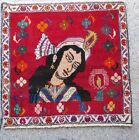 Figural Indo-Asian Oriental Hand Made Figural Mat Small Rug Made in Pakistan