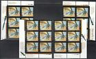 VC654 CANADA #2237 10c MATCHED SET PLATE BLOCKS OF 6 MINT OG NH VF DRAGON FLIES