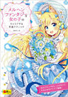 DHL How to Draw Fairy Tale Fantasy Girls Anime Manga Character Design Art Book