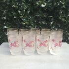 Set of 9 Vintage Asian Japanese Frosted Highball Glasses Cherry Blossom Gold