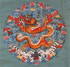 Imperial Chinese Qing Dynasty Embroideredd Silk 5 Toe Dragon Roundel
