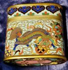 Vintage Chinese Cloisonne Box OVAL with Foo Dogs ~ Cloisonne on all SIDES