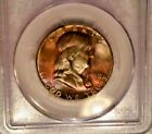 1958 Franklin Silver Half Dollar MS66 PCGS TONED BOTH SIDES !