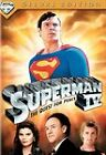 Superman IV: The Quest for Peace (Deluxe Ed) CHRISTOPHER REEVE DVD  PLAYED ONCE