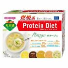 Japan Health and Beauty - DHC Protein Diet potage (15 bags ON) *AF27*
