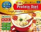 Japan Health and Beauty - DHC Protein diet soup pasta 7 bags input *AF27*