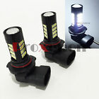9006-HB4 Samsung LED 42-SMD Canbus White 6000K Head Lamp 2x Bulbs #Px6 Low Beam