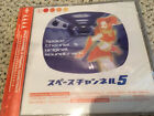 SPACE CHANNEL 5 MUSIC TRACKS OST Original anime / game cd Soundtrack Miya record