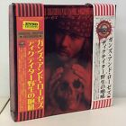 GUNS N' ROSES ROSE IN THE WILD 1993, LIMITED EDIT. 7-DISC BOX, EMPRESS VALLEY