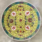 Vintage Hand Painted Chinese Porcelain Plate Dish Perfect Condition Raised Paint