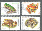 Australia Frogs set 2018 fine used cto