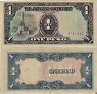 Philippinen Banknote 1 Peso ND (1943)  P-109a Japanese Government  ohne Stempel