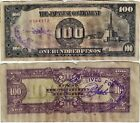 Philippinen Banknote 100 Peso ND (1943)  P-112a Japanese Government mit Stempel