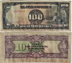 Philippinen Banknote 100 Peso ND (1943)  P-112a Japanese Government ohne Stempel