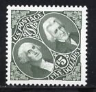 George Washington & Andrew Jackson * PRESIDENTS - US POSTAGE  STAMP MINT