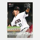 Zack Greinke Rookie Cards Checklist and Guide 12