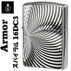 Zippo Armor Case Spiral Wave Both Sides Deep Etching Silver Polished Finish F S