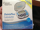 WEIGHT WATCHERS POINTS PLUS CALCULATOR DAILY  WEEKLY BIGGER BUTTONS USED ONCE