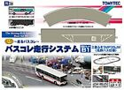Tomytec Bus collection Travel system Basic set B1 Diorama supplises Japan