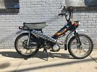 1978 Other Makes VLX 1978 Motobecane VLX 49cc moped enduro scooter vintage moby rare french bird