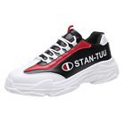 Mens Outdoor Running Walking Sports Shoes Classic Breathable Sneakers EU 41