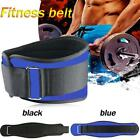1PCS Men Deep Squat Waist Supporter Fitness Belt Weightlifting Sports Training