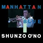SHUNZO OHNO-ANTARES-JA From japan