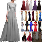 US Womens Formal Prom Dress Evening Party Cocktail Bridesmaid Long Maxi Dresses