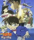 Detective Conan Case Closed Private Eye in the Distant Sea Soundtrac From japan