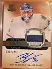 Ultimate Guide to 2011-12 Upper Deck The Cup Auto Rookie Patch Cards 56