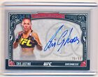 2016 Topps UFC Museum Collection Trading Cards 45