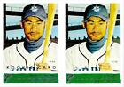 Collect the Best Ichiro Suzuki Rookie Cards 15