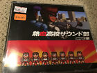 RIVER CITY RANSOM NEKKETSU SFC KOUKOU HEN OST ANIME GAME CD SOUNDTRACK AUTHENTC