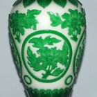 Old Item Detailed Clarity FULLY Carved 4 Panel Peking Snow Glass Vase