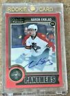 Aaron Ekblad Rookie Cards Checklist and Guide 17
