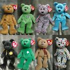 Lot of 8 Beanie Babies Possibly rare